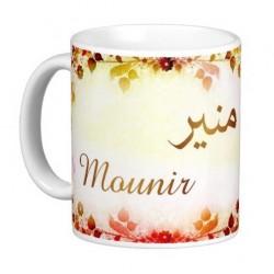 "Pack Mug (tasse) + Parfum ""Mounir"""