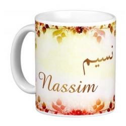"""Pack Mug (tasse) + Parfum """"Nassim"""""""
