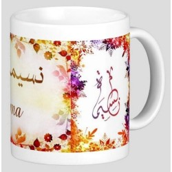 "Pack Mug (tasse) + Parfum ""Nassima"""
