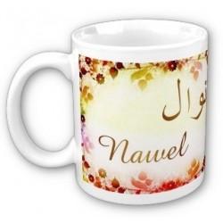 """Pack Mug (tasse) + Parfum """"Nawel"""""""