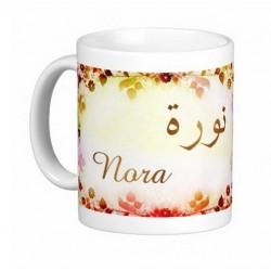 """Pack Mug (tasse) + Parfum """"Nora"""""""
