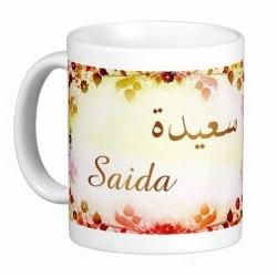 """Pack Mug (tasse) + Parfum """"Saida"""""""