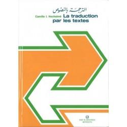 La traduction par les textes arabes/français