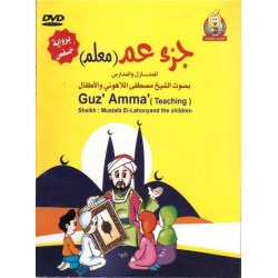 The Holy Quran - Jouz Amma pour learning (Guz 'Amma Teaching in DVD Video) with French...