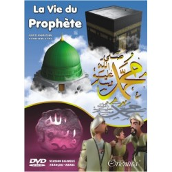 La vie du Prophète - Film d'animation en DVD à partir de 5 ans - Dessin animé bilingue...
