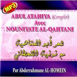Abul Atahiya avec Nouniyate Al-Qahtânî - شعرأابو العتاهية مع نونية القحطاني
