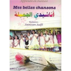 Mes Belles Chansons - أناشيدي الجميلة