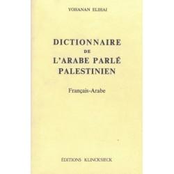 Dictionnaire de l'arabe parlé palestinien français-arabe