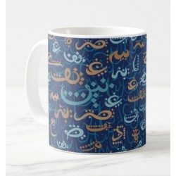 Artistic mug with decorations in Arabic letters (midnight blue background)