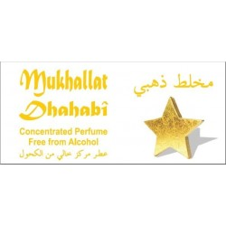 "Concentrated perfume without alcohol Musk d'Or ""Mukhallat Dhahabi"" (3 ml) - For men"