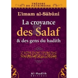 La croyance des Salafs et des gens du hadith - عقيدة السلف واصحاب الحديث
