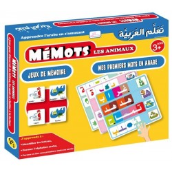 Memots Animals - Learn Arabic while having fun
