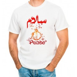 Customizable T-Shirt with inscription in three languages Peace - Paix et Salam - سلام