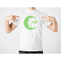 Customizable T-Shirt Salam (Peace / Hello)