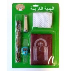 Gift Pack for men: Prayer and invocation - الهدية الكريمة