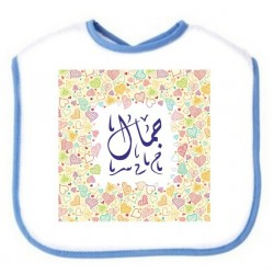 Personalized bib for baby: Square of multicolored Hearts (mixed)