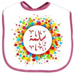 Personalized bib for baby: Explosion of colors (mixed)