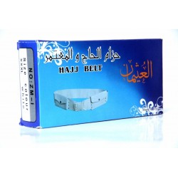 Special Hajj (pilgrimage) secure belt with rivets (seamless)