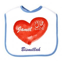 Personalized bib for baby: watercolor heart in red (mixed) with child's name