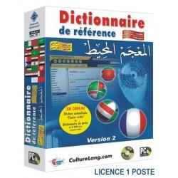 Licence un poste pour le Dictionnaire de référence français/arabe - Version 2 (Pro)