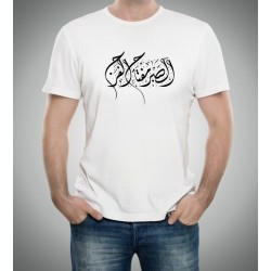 "Customizable T-Shirt ""Patience is the key to success (of deliverance) ..."" (Arabic..."