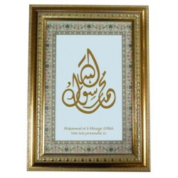 """Calligraphy painting """"Mohammed The Messenger of Allah"""" and personalized text - Gilded..."""