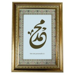 Muhammad calligraphy board (SAW) and personalized text - Gilded wood frame with glass
