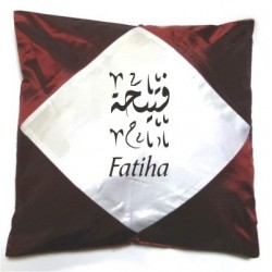 Satin pillowcase / Personalized living room cushion cover (name, message ...) - Shiny...