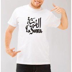 "Customizable T-Shirt ""La Sunna السنة"""