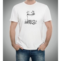 "Personalized T-Shirt ""Softness is the best of qualities"" (Al-Hilmu Sayyidu-l-akhlâq) -..."