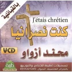 I was a Christian in Tamazight by Mohand AZOUAOU - كنت نصرانيا لمحند ازواو / بالقبائلية