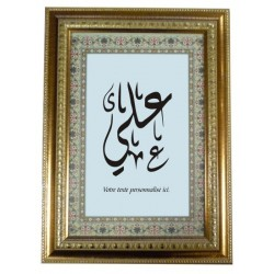 Table with personalized calligraphy name or message of your choice - Wooden frame with...