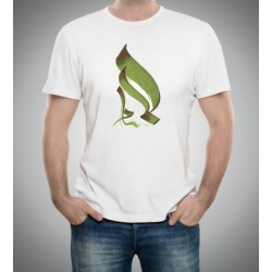 "Customizable Calligraphy T-Shirt ""Al-Mouslim"" (The Muslim) - المسلم"