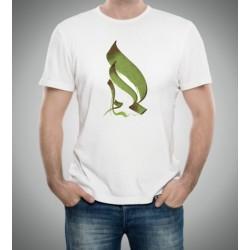 "T-Shirt personnalisable calligraphie ""Al-Mouslim"" (Le musulman) - المسلم"