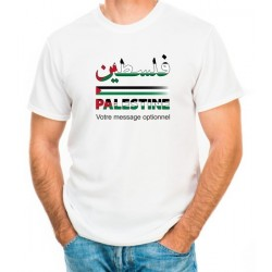 "Customizable T-Shirt ""Palestine"" (Flag)"