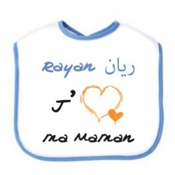 "Personalized baby bib ""I love my Mum / my Dad / etc."" - Blue with male first name"