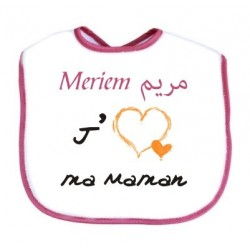 "Personalized baby bib ""I love my Mum / my Dad / etc."" - Rose with female name"