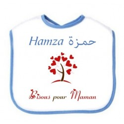 "Personalized bib for baby: ""Kisses for mom"" - Blue with male name"