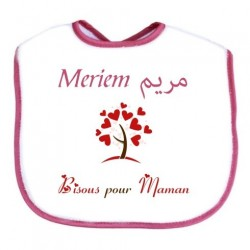 "Personalized bib for baby: ""Kisses for mom"" - Pink with female name"