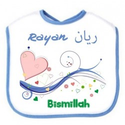 Personalized baby bib - Blue with male name