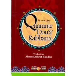 Quarante Dou'à' Rabbanâ - أربعين دعاء ربنا