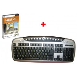 French-Arabic multimedia keyboard pack (AZERTY) + Arabic language learning software: I...