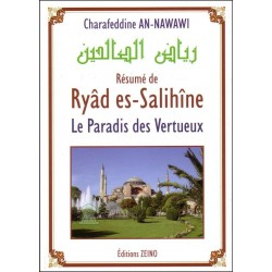 """Le Paradis des Vertueux """"Résumé de Ryâd es-Salihîne"""" (bilingue arabe / français) (..."""
