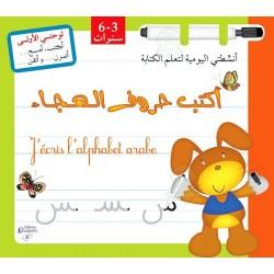 "Livre-Ardoise à feutre ""J'écris l'alphabet arabe"" - أكتب حروف الهجاء"