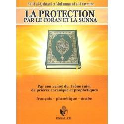 La protection par le Coran et la Sunna