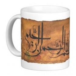 Mug Decorative mug: Papyrus Arabic calligraphy Bismillâhi-Rahamâni-Rahîmi