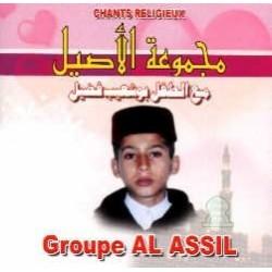 Groupe Al Assil [CD 61] - مجموعة الأصيل