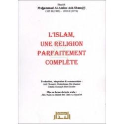 L'Islam, une religion parfaitement complète - الإسلام دين كامل