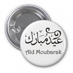 "Button badge ""Aid Mubarak"" - عيد مبارك"