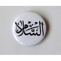 """Button Badge """"As-Salam"""" (Peace) - Pin's السّلام"""
